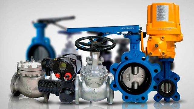 Важность трубопроводной арматуры